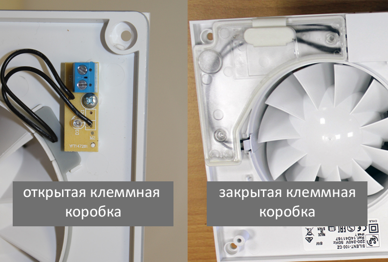 Клеммная коробка вентилятора